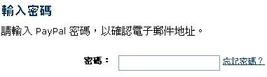 20120825-025852.jpg