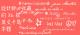 36-great-free-handwriting-fonts